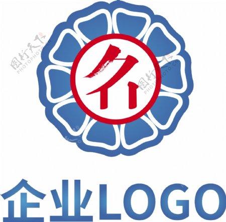 企业蓝色渐变LOGO