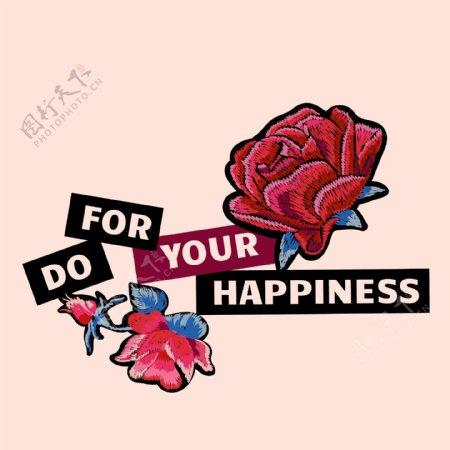 玫瑰花刺绣图案
