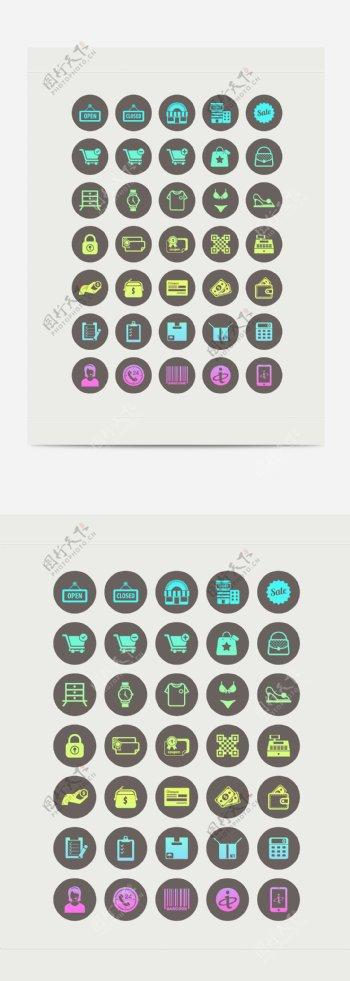 扁平化渐变多彩购物icons
