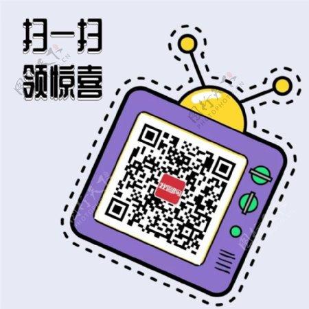 大气福字开场大屏幕视频背景