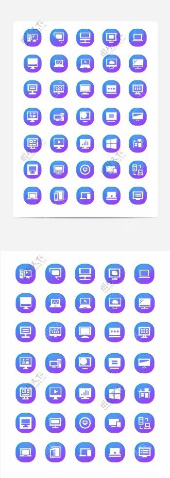 UI网页电脑icon