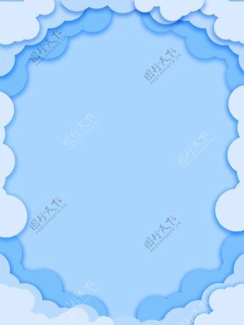 简约纸片风蓝色背景素材