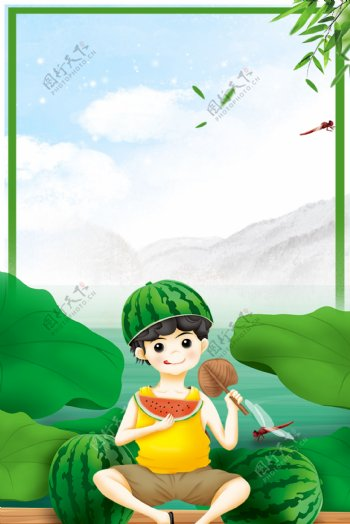 夏季大暑人物海报背景