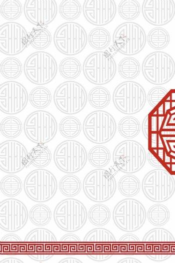 白色简约中国风纹理边框背景