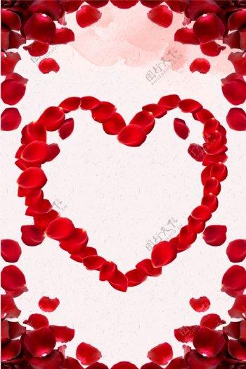 红色花瓣38妇女节源文件H5背景
