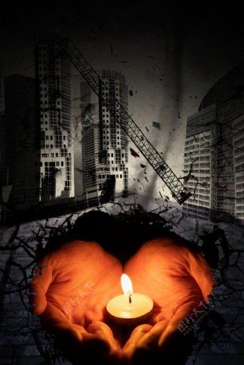 简约蜡烛祈祷自然灾害地震背景海报