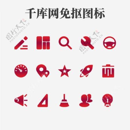 红色商务行政多功能手机app图标
