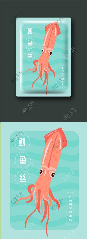 卡通海鲜鱿鱼丝零食插画包装