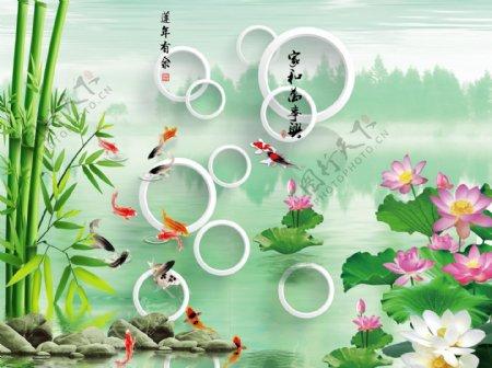 新中式山水荷花竹子背景墙