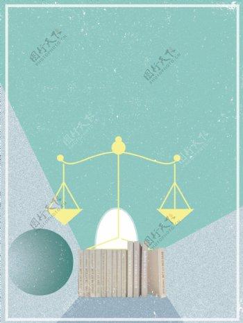卡通天平法律公平背景素材