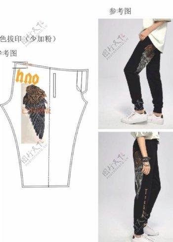 翅膀裤子印花烫钻设计