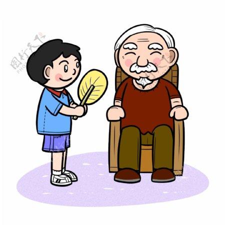 卡通夏季儿童给爷爷扇扇子png透明底
