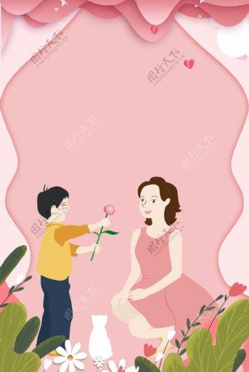 母亲节背景素材图