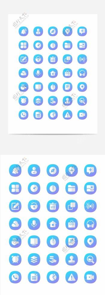 剪纸图标icon设计