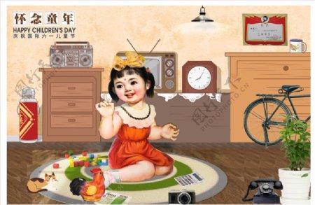 六一儿童节海报怀旧年画儿童时代