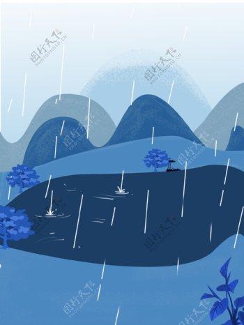 手绘雨水蓝色背景素材