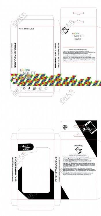 IPAD平板电脑壳设计