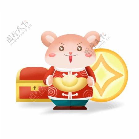 2020鼠年贺岁可爱卡通鼠抱元宝