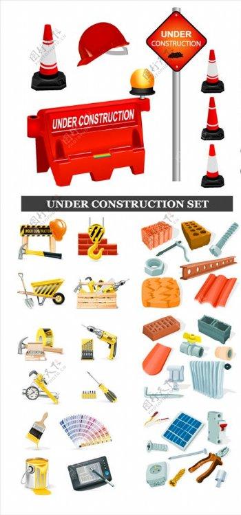 工地施工设施工具