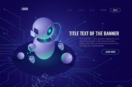 人工智能机器人UI界面设计