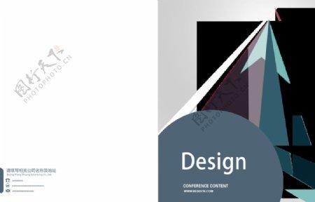 高端大气企业封面设计模板
