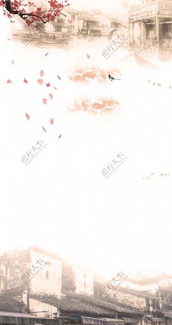 浪漫中国风h5背景图