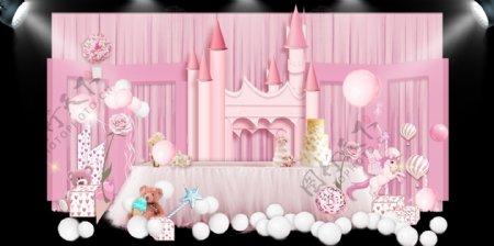宝宝宴舞台