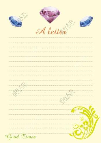 信纸花纹信纸钻石信纸