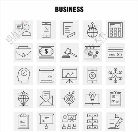 商务金融图标ICON设计