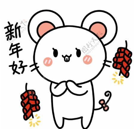 可爱老鼠表情包新年好gif动图