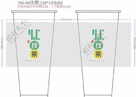 企业VIS应用奶茶杯子纸杯设计