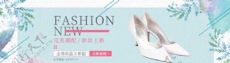 女鞋主页设计