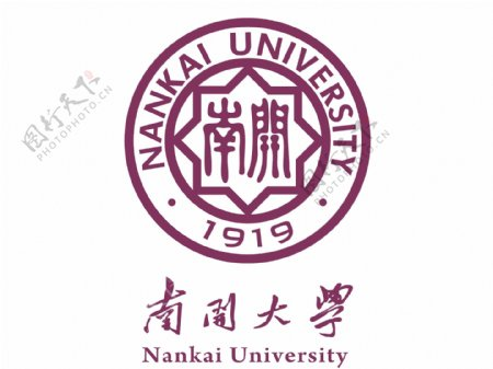 南开大学logo