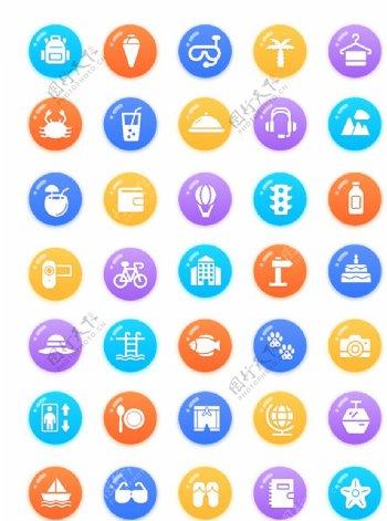 旅游类icons