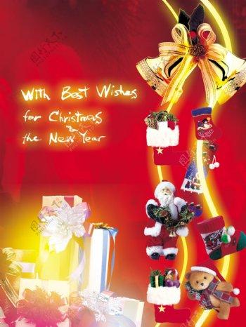 圣诞宣传页