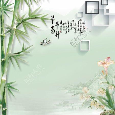 节节高升竹子背景墙