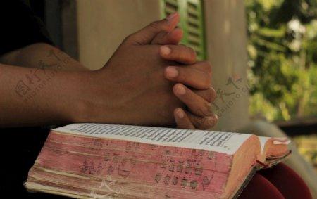 书圣经祈祷宗教婚礼知