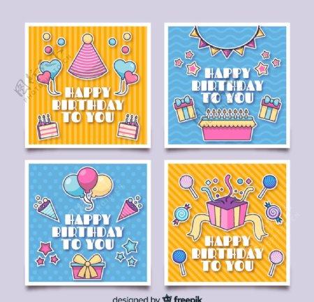 4款彩色正方形生日卡片