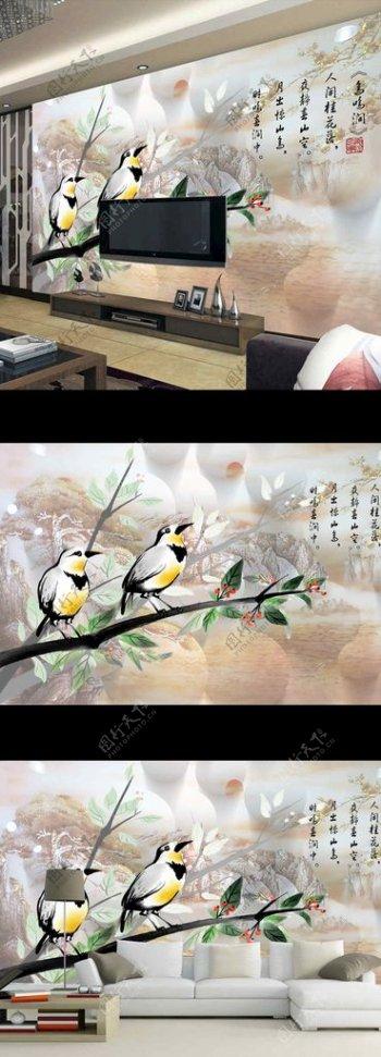 家和富贵花鸟电视背景墙