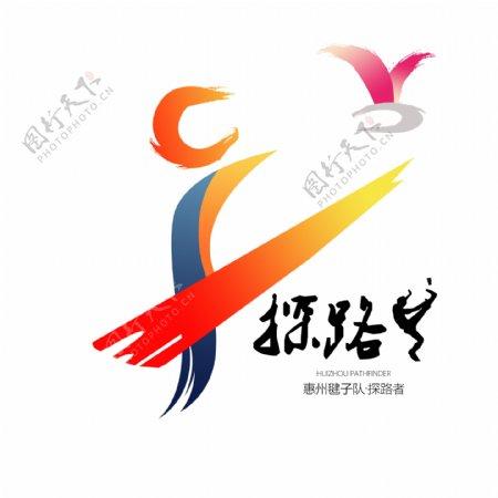 logo队徽标志毽子