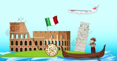 意大利地标