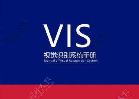 教育VI系统VI设计封面