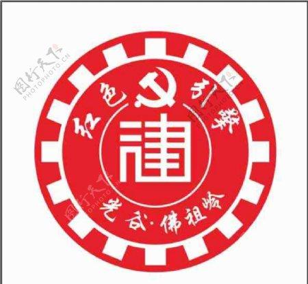 红色引擎光谷佛祖岭LOGO