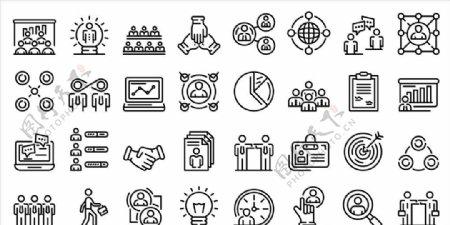 商务简约图表icon设计