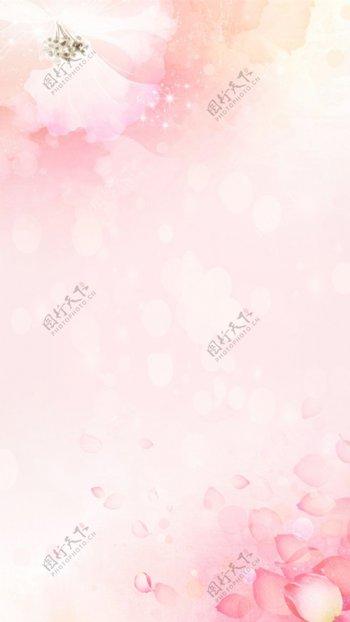 唯美粉色H5背景