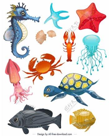 11款创意海洋动物设计矢量素材