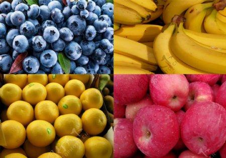 高清水果图