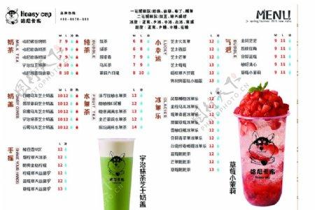 奶茶饮料灯片菜单