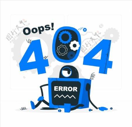 网络404