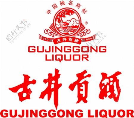 古井贡酒标志logo商标